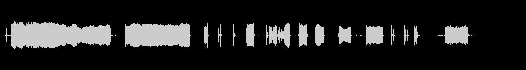 カーホーンビープ音;甲高い鼻、さま...の未再生の波形