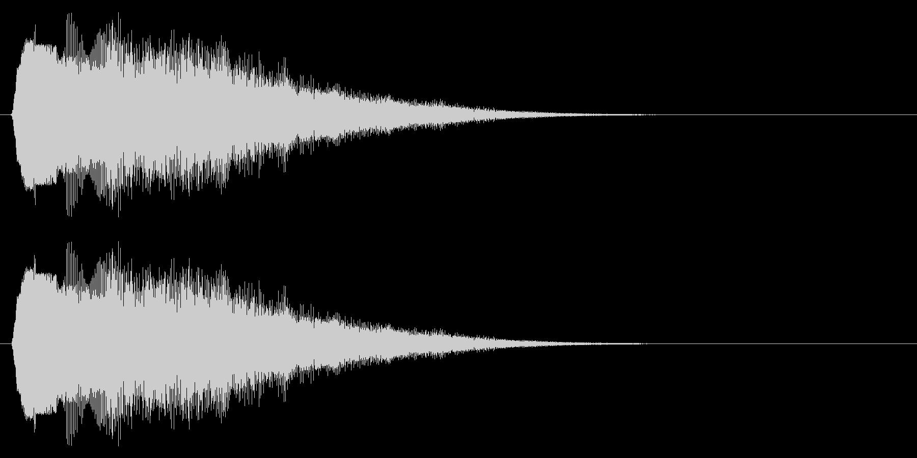 キラキラ/決定音/回復/獲得の未再生の波形