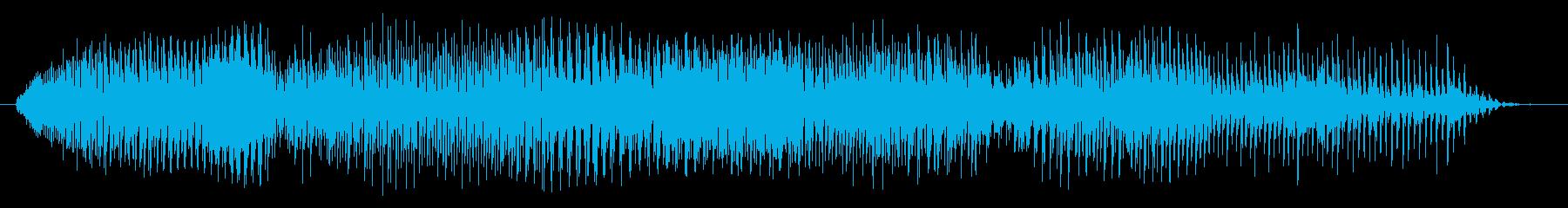 ぬわあぁぁぁ!の再生済みの波形