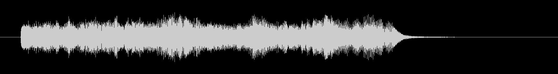 煌びやかでメルヘンポップなジングルの未再生の波形