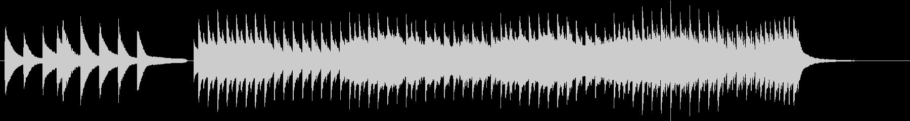 ピアノとバイオリンの軽くて短いBGMの未再生の波形