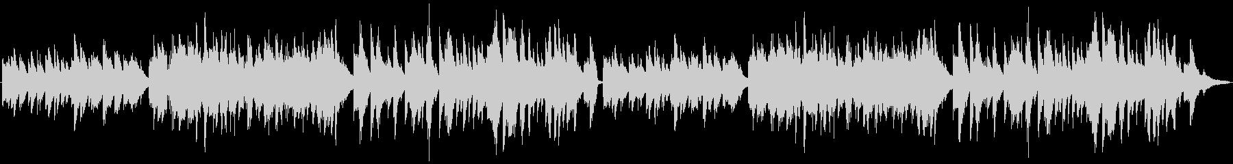 優しいメロディのバラード ピアノの未再生の波形