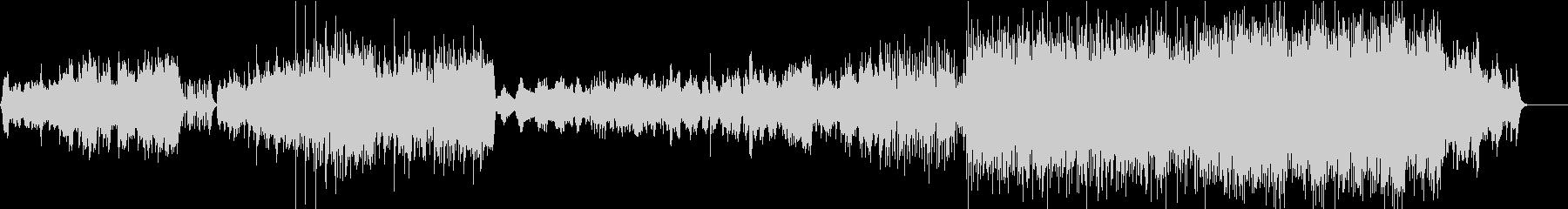 美しく、悲しげなハープの音色の未再生の波形
