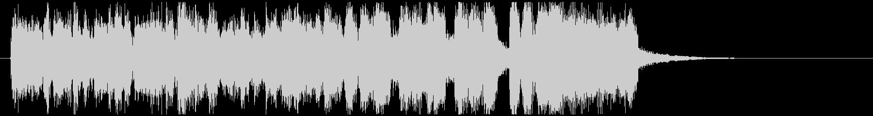 カジノ、ジャズ系ファンファーレ ※9秒版の未再生の波形