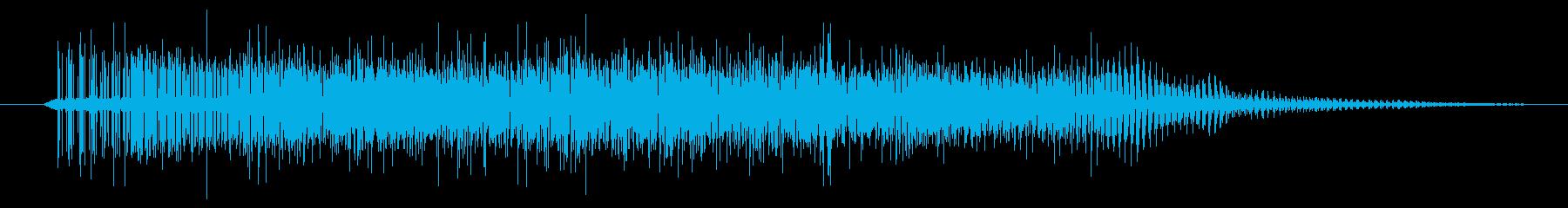 ジュワォー(ゲーム、決定)の再生済みの波形
