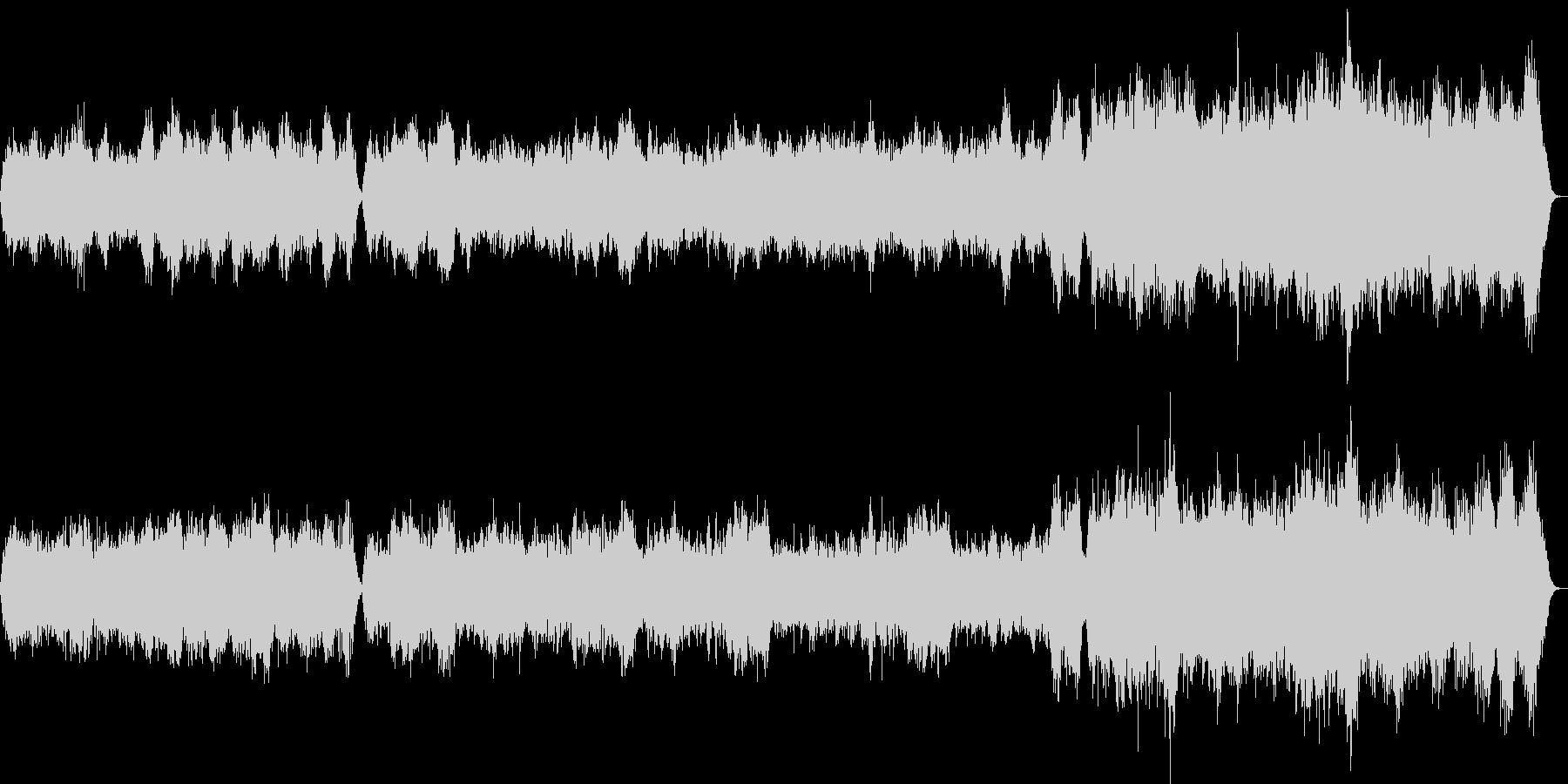 弦楽合奏曲で哀愁のあるワルツの曲の未再生の波形