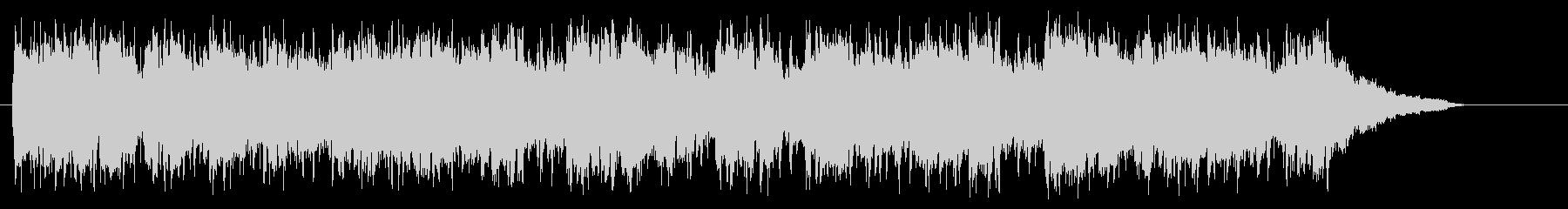 アコースティック・ギター(紀行向け)の未再生の波形