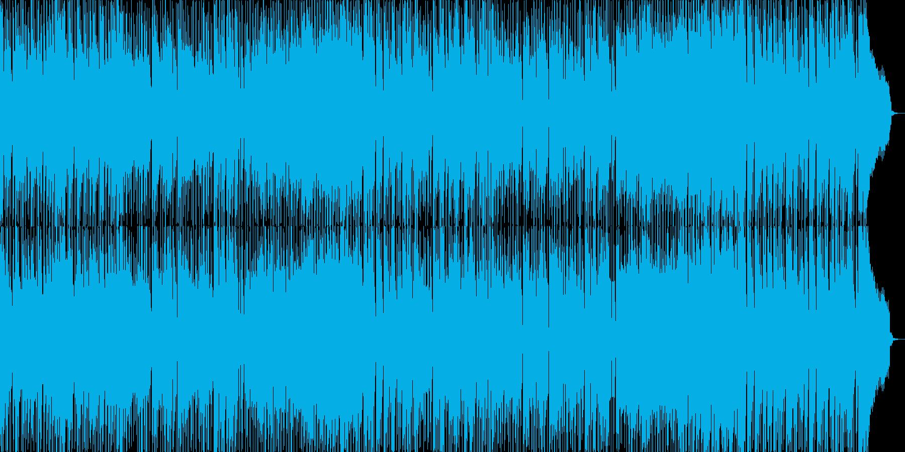 さわやかなPOPS曲の再生済みの波形