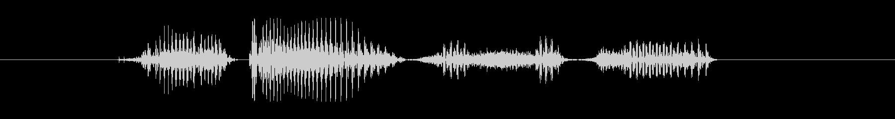 キャンペーン実施中 低音の未再生の波形