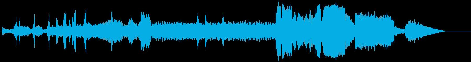 トラック;イン/リバース/アウェイ...の再生済みの波形
