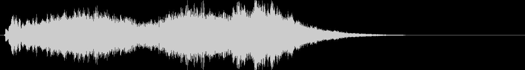 安心感のあるサウンドロゴの未再生の波形
