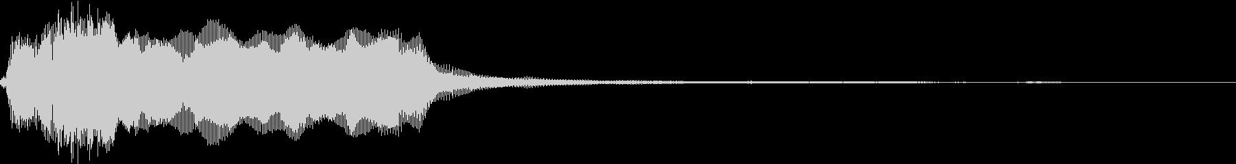 ファンファーレ ゲット シンプル 3の未再生の波形