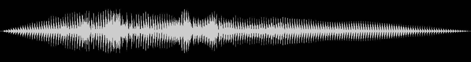 ビッグバズスイープ2の未再生の波形
