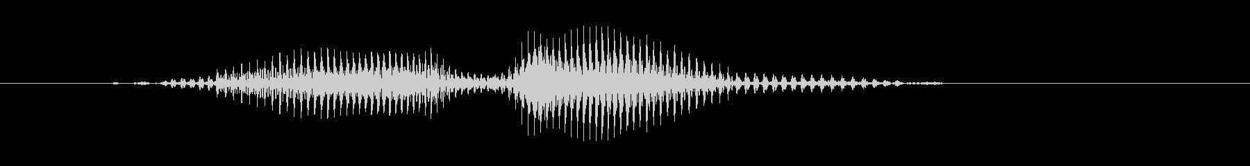 ノーゲームの未再生の波形