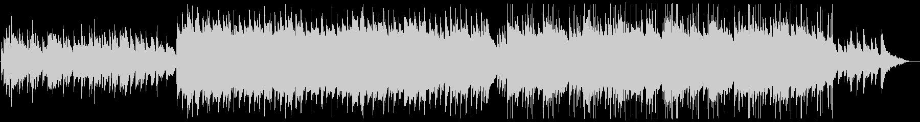 センチメンタルな雰囲気のピアノ曲の未再生の波形