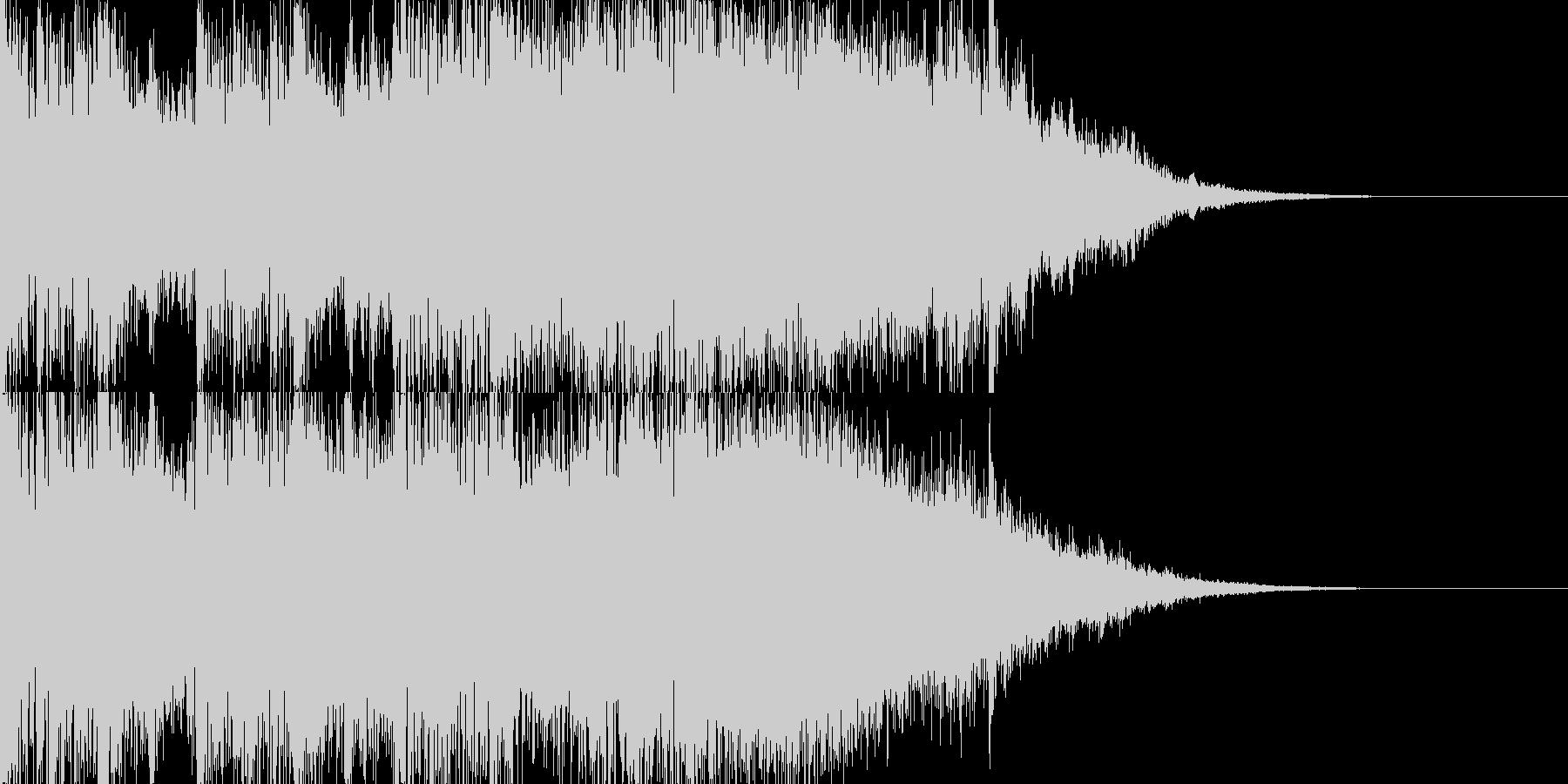 パワー溢れる15秒のインパクトサウンドの未再生の波形