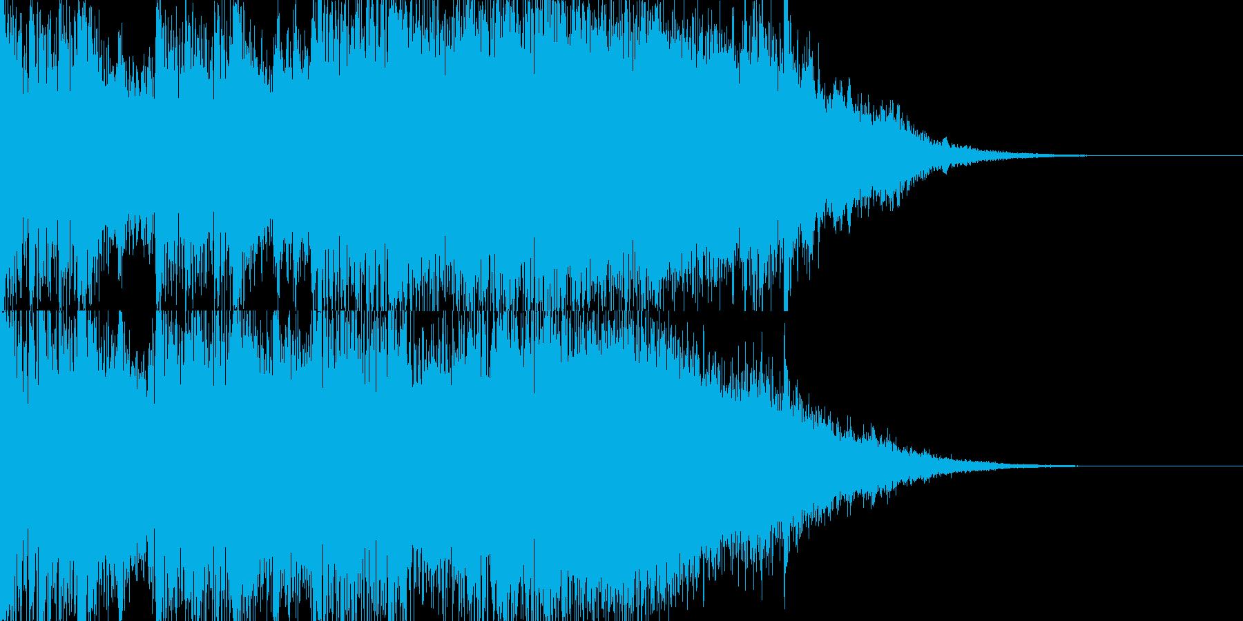 パワー溢れる15秒のインパクトサウンドの再生済みの波形
