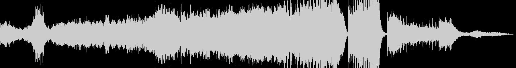 ストリングスによる壮大な長編曲の未再生の波形