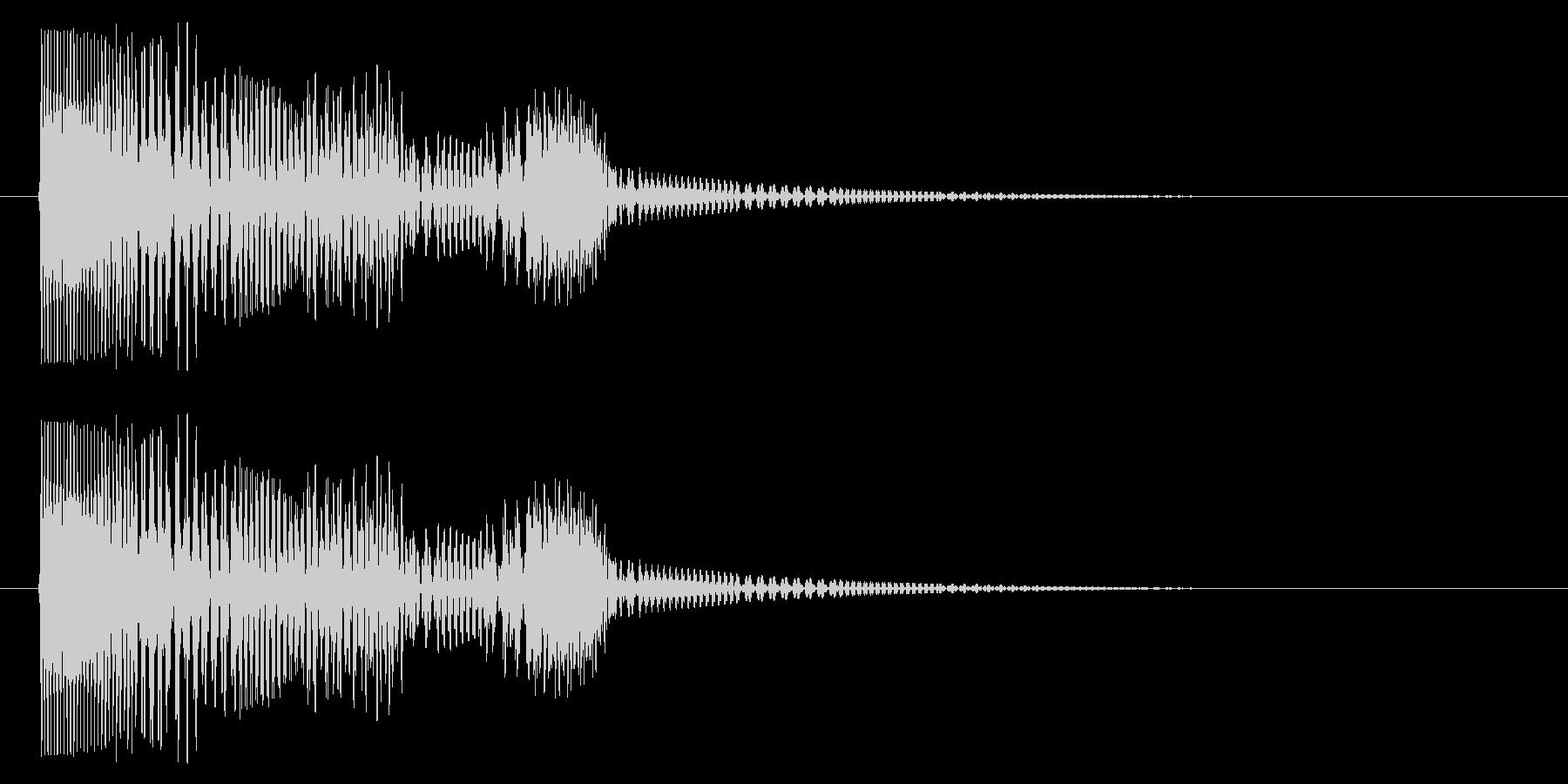 ぴょん/かわいい/決定音の未再生の波形