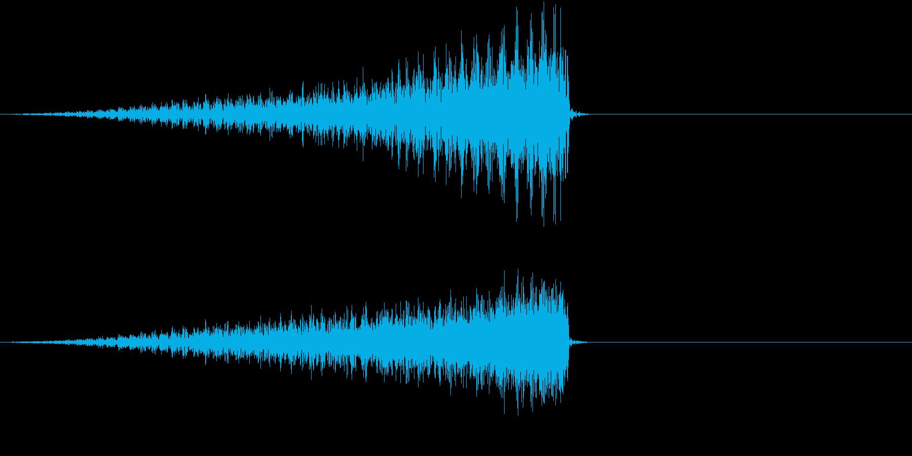 ヤツらがやってくる音の再生済みの波形