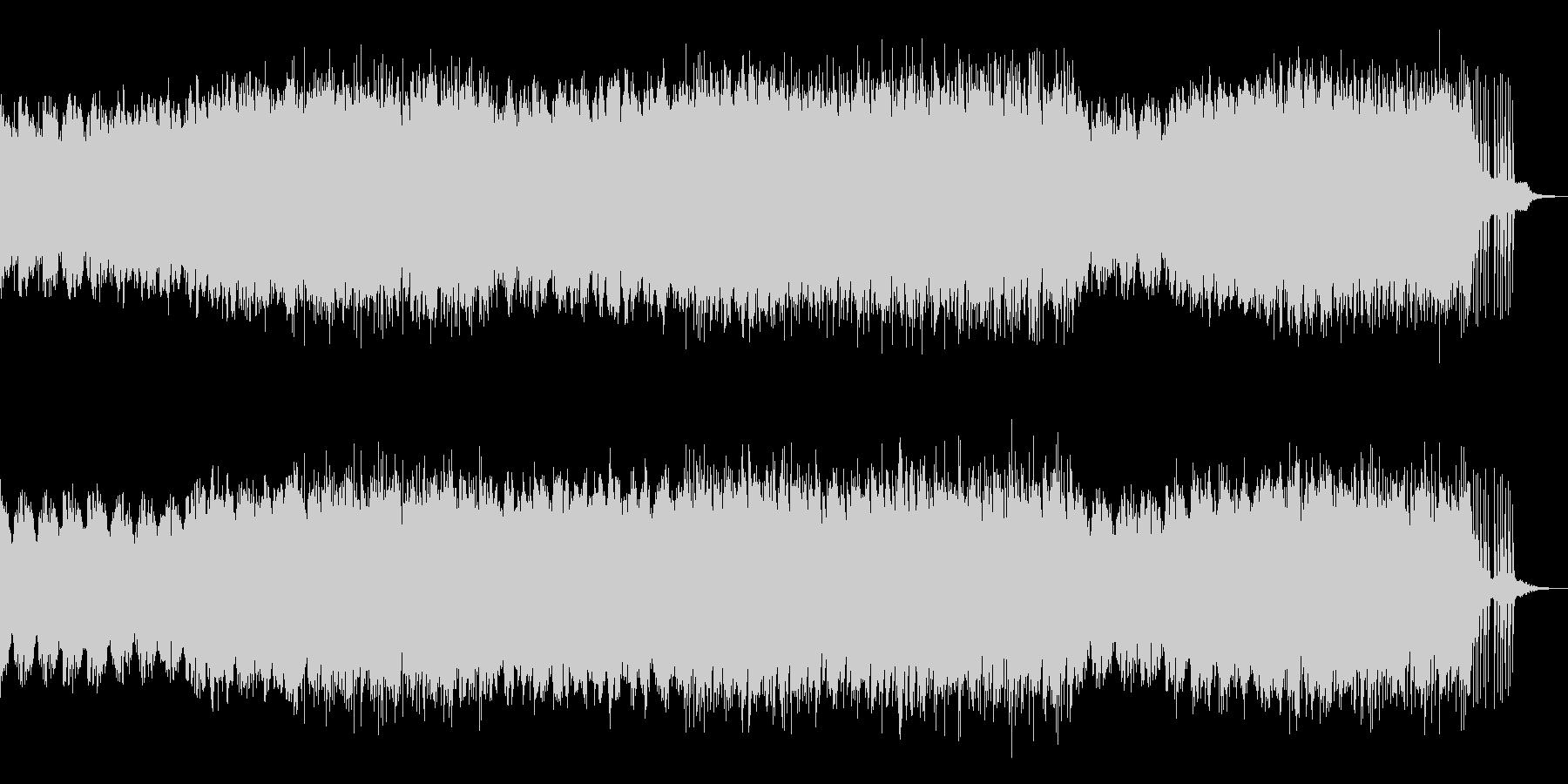 映画音楽、荘厳重厚、ピアノアルペ-11の未再生の波形