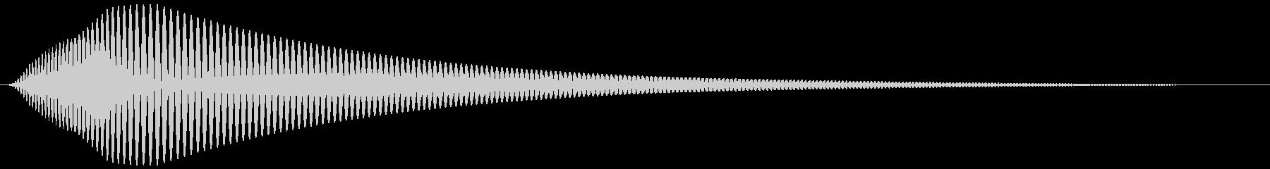 ジャンプ 低い音(ボォォン)の未再生の波形