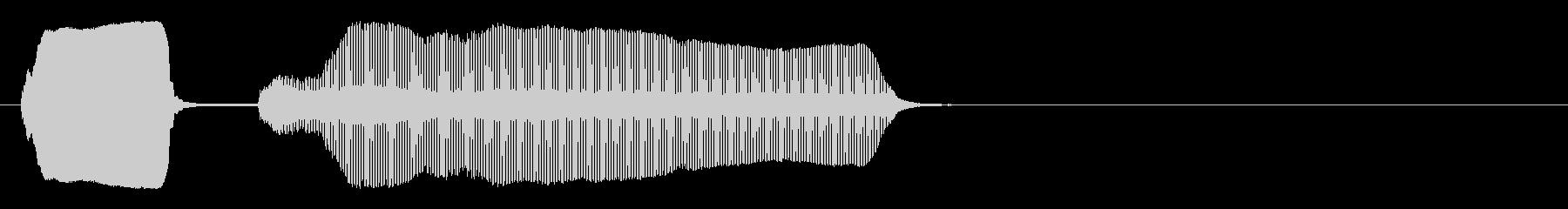 トランペット:UH OHアクセント...の未再生の波形
