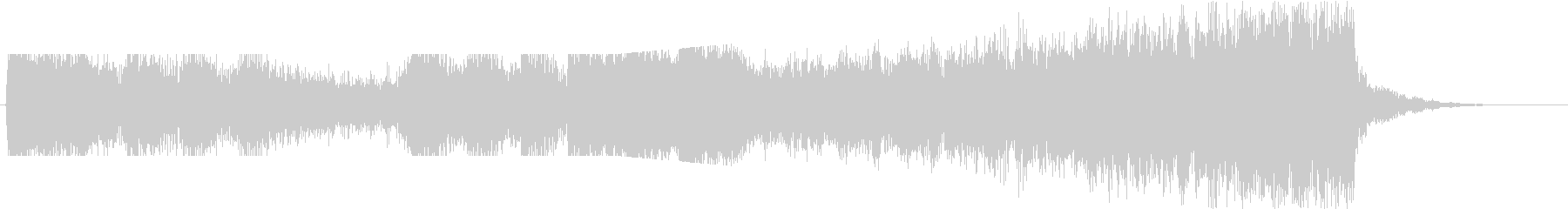 Sound logo, CM image of automobile company's unreproduced waveform