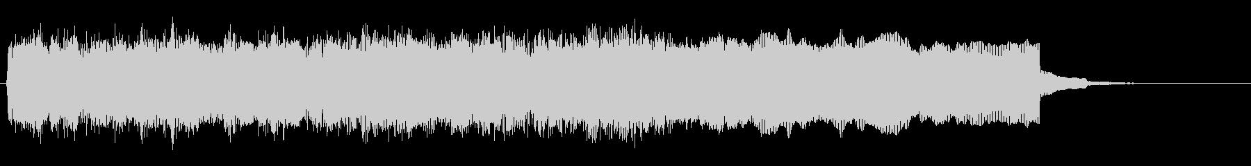エレクトリックギター:ショートロッ...の未再生の波形
