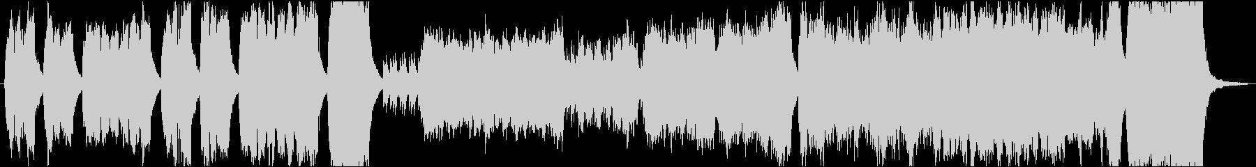 パイプオルガンの荘厳で壮大なBGMの未再生の波形