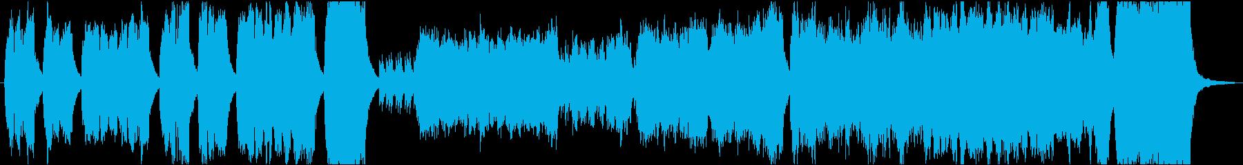 パイプオルガンの荘厳で壮大なBGMの再生済みの波形