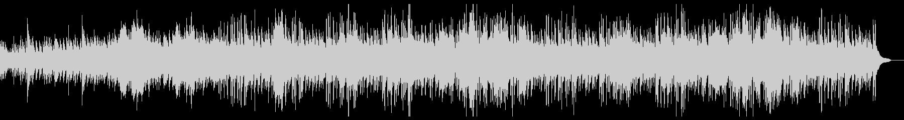 ピアニカのメロディーのほのぼのとした曲調の未再生の波形