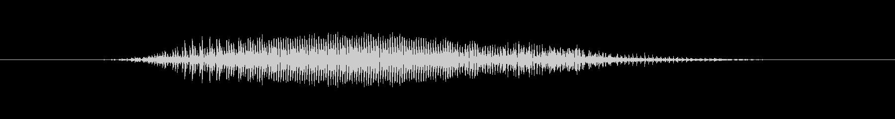 鳴き声 男性スクリームディープペイ...の未再生の波形