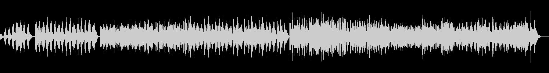 ハープのバロック風の力強い曲の未再生の波形
