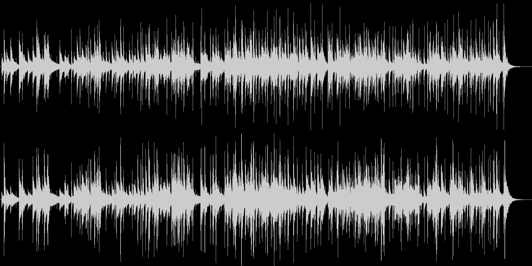 オシャレなジャズ風の曲の未再生の波形