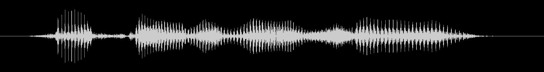 ティーンオスB:ハッピーアニバーサリーの未再生の波形