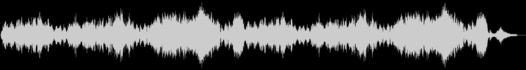 オーボエとトランペットのやさしいバラードの未再生の波形