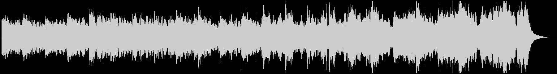 電気音響シンフォニー 劇的な 厳S...の未再生の波形