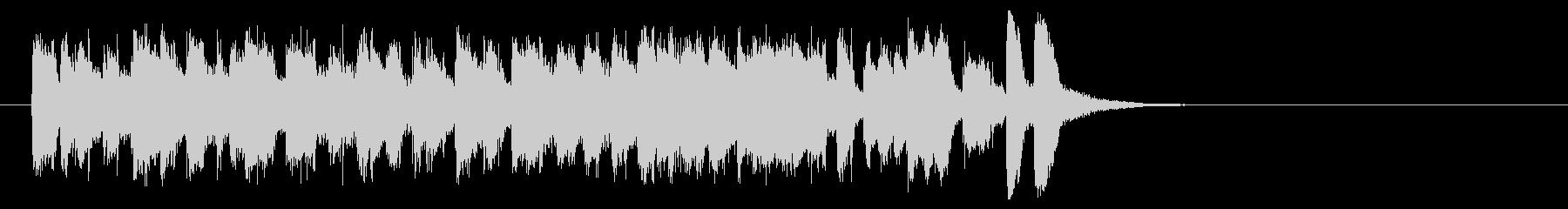 ラテン系フュージョン(サビ)の未再生の波形