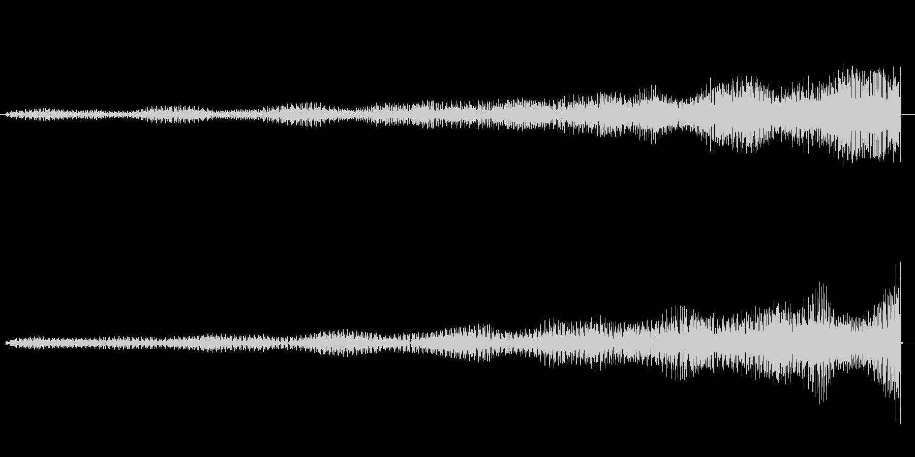 迫る音の未再生の波形