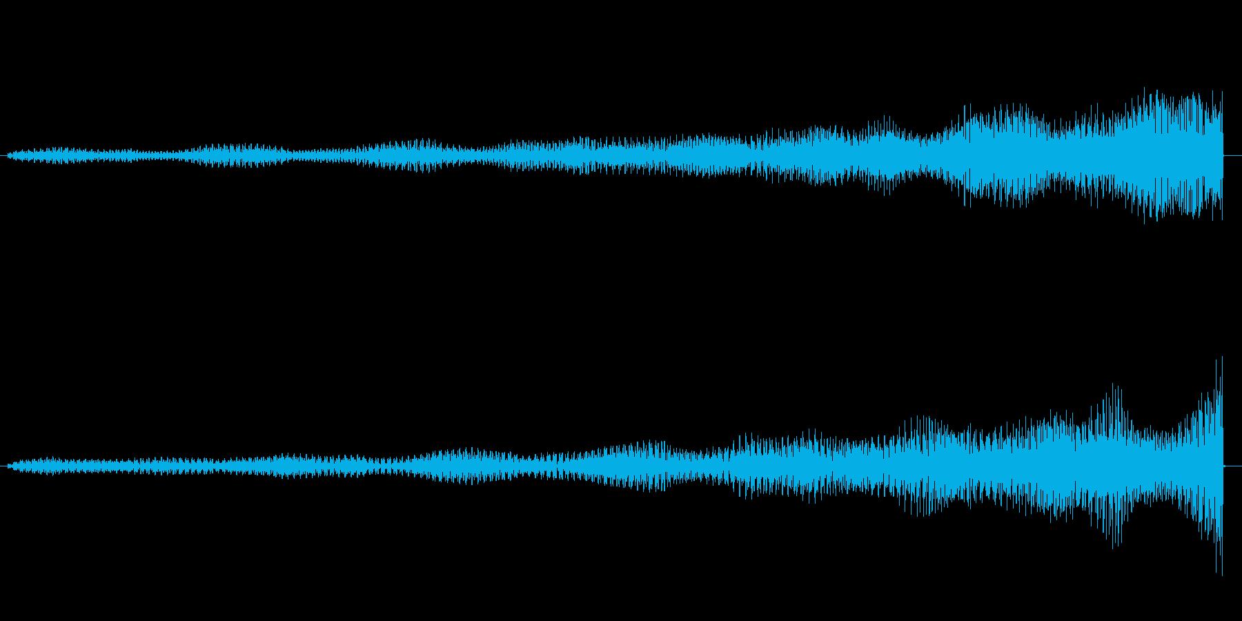 迫る音の再生済みの波形