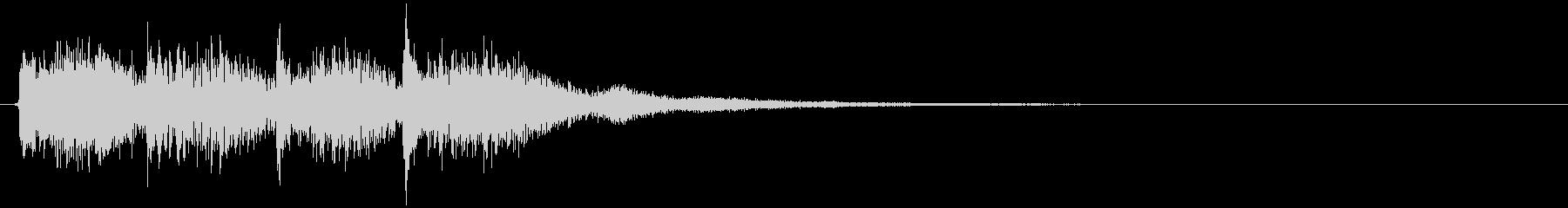 しっかりしたポジティブジングル(早め)1の未再生の波形