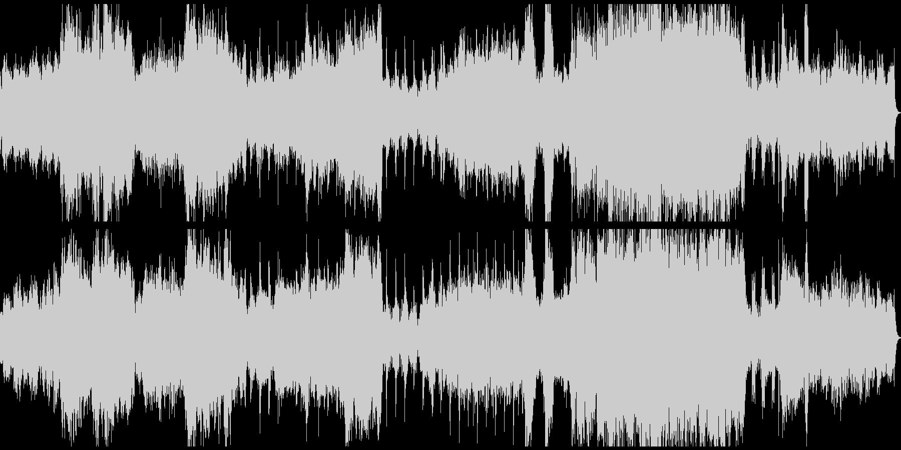 物語の展開が感じられるオーケストラ楽曲の未再生の波形