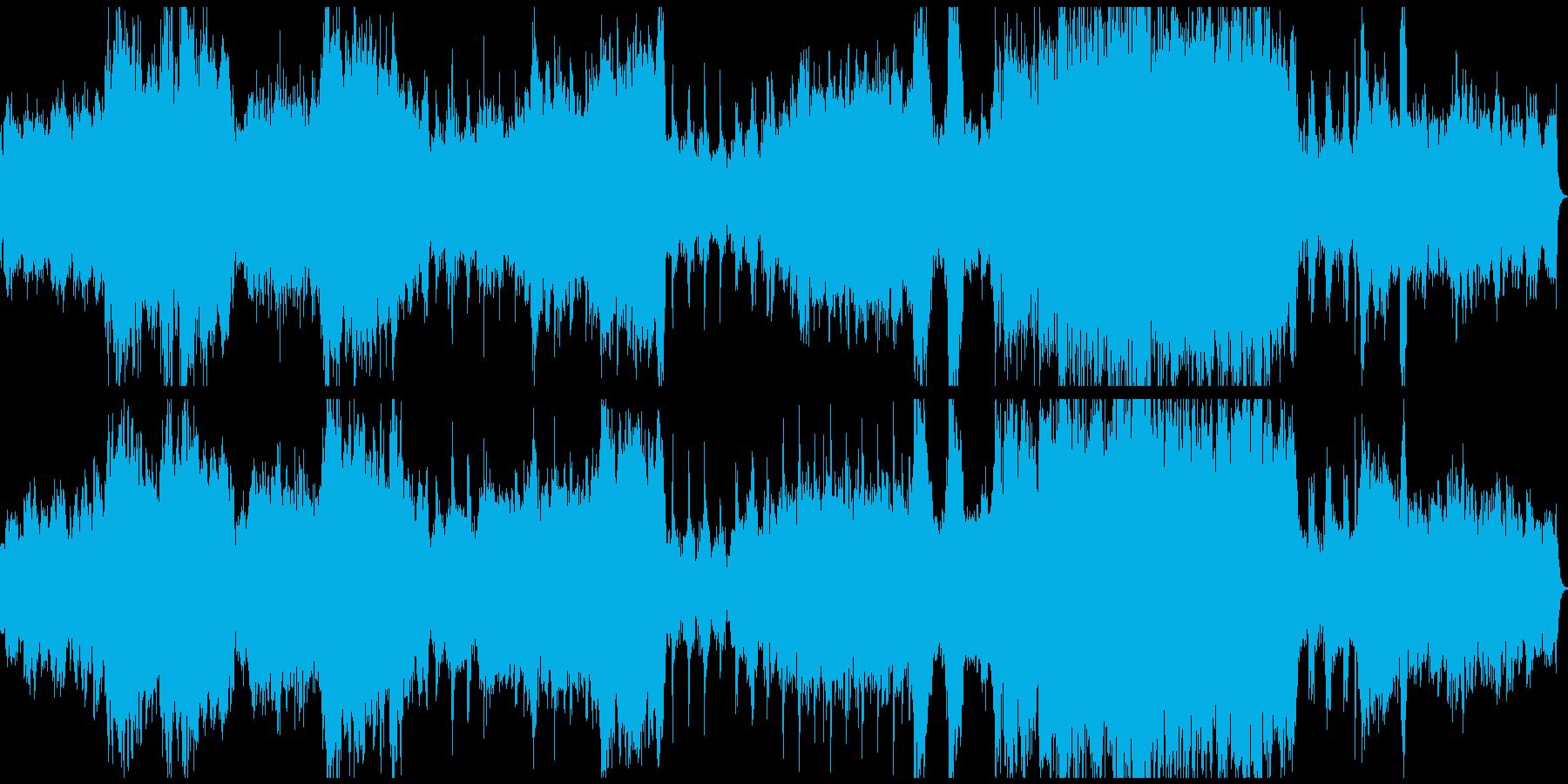 物語の展開が感じられるオーケストラ楽曲の再生済みの波形