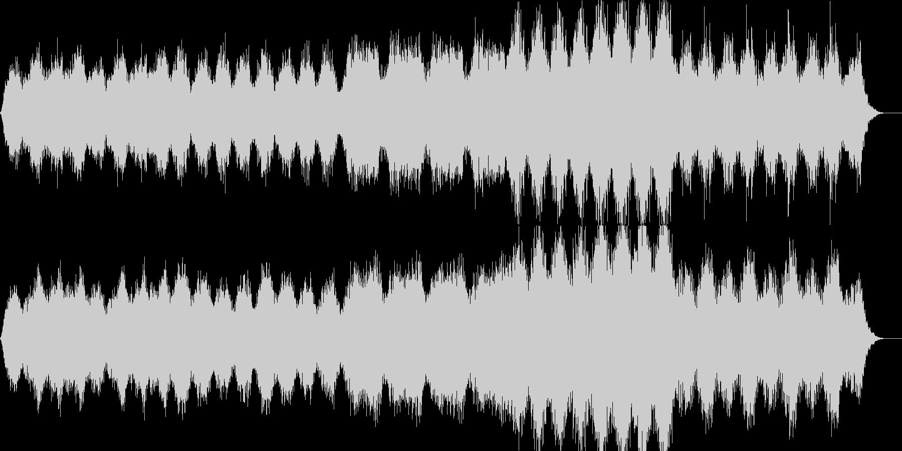 瞑想・ヒーリング的なクワイアの静かな曲の未再生の波形