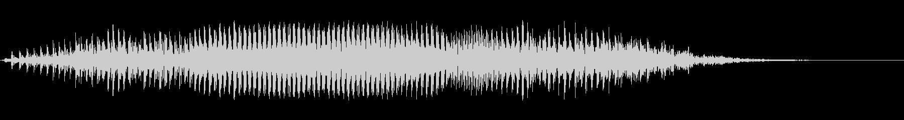 モォ〜♪牛の鳴き声の効果音 07の未再生の波形