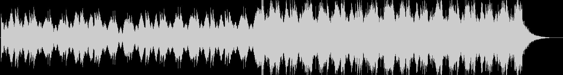 シネマティック01・壮大・ハリウッドの未再生の波形