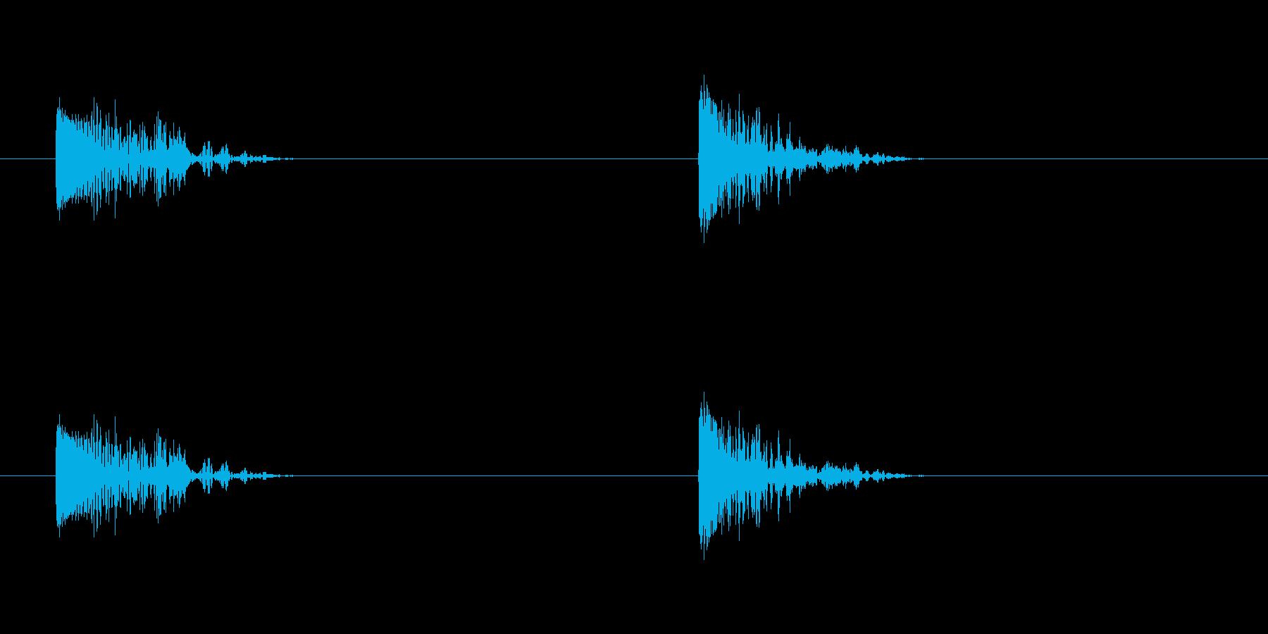 爆発4の再生済みの波形