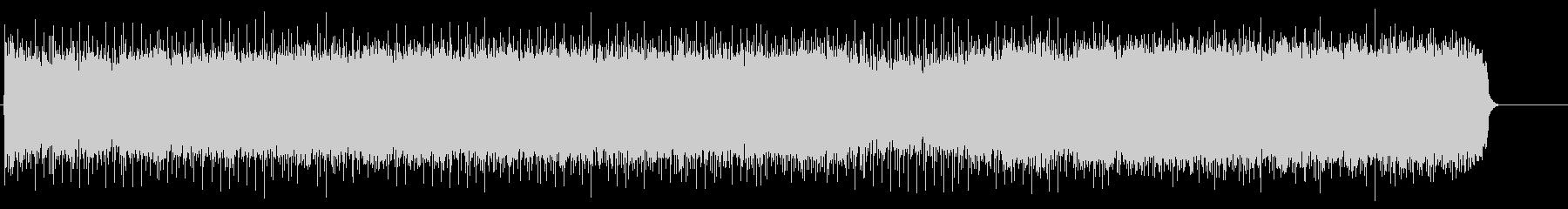 躍動感とスピード感の溢れる曲の未再生の波形