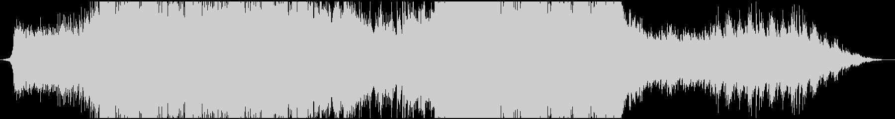疾走感のあるピアノオーケストラロックの未再生の波形